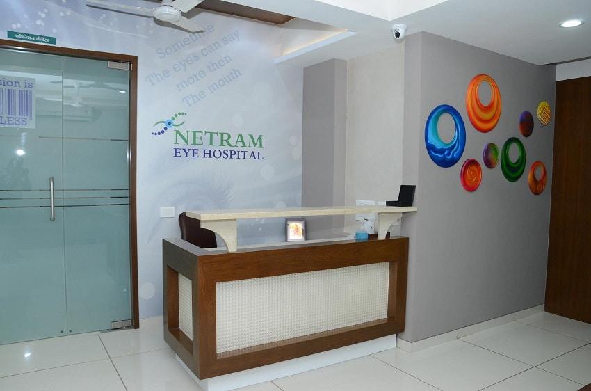 Netram Care Eye Hospital Ahmedabad