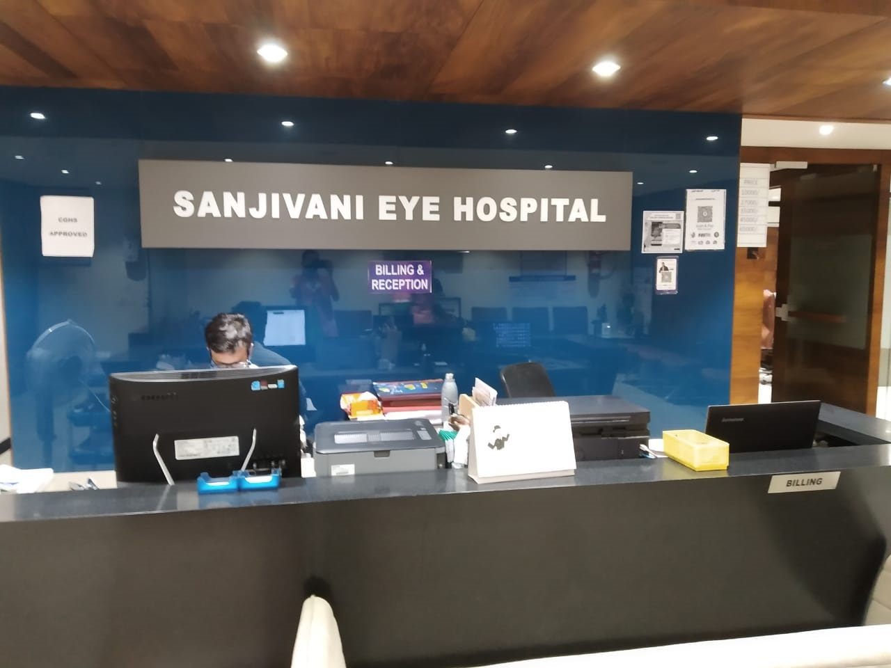 Sanjivani Eye Hospital Ahmedabad