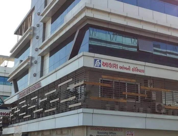 Aakash Eye Hospital Ahmedabad